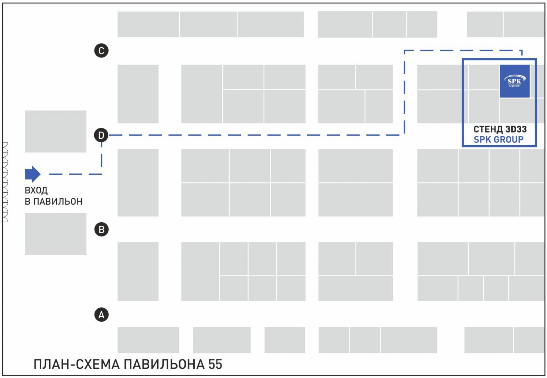 схема павильона 55 ВДНХ